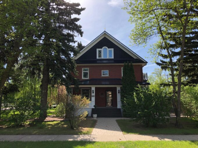 Image of 805 - 9th Street Humboldt FOR SALE